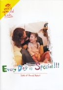 Very Special Kids Annual Report 2007